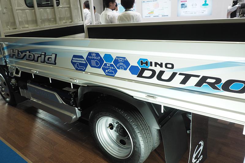小型トラックの「デュトロ」