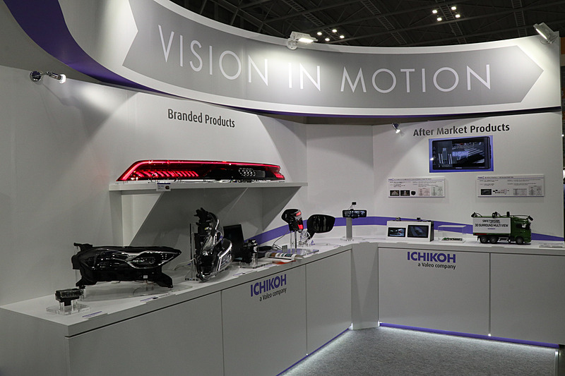 このほかにも市光工業のブースでは、自動車メーカー向けに供給している「スマートルームミラー」やLEDヘッドライトユニットなどの製品展示が行なわれている