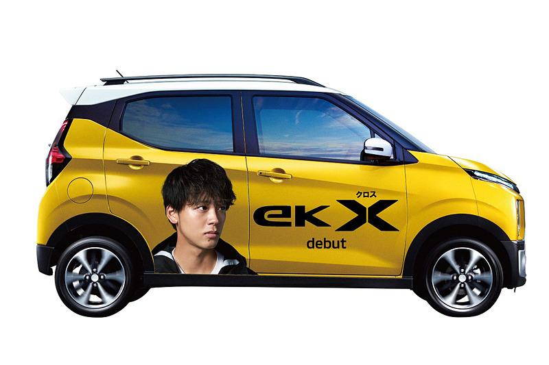 竹内涼真さんのラッピングカーに仕上げられた「eKクロス」
