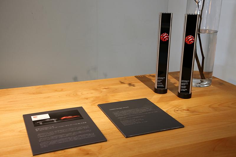 MAZDA3は、世界で最も権威のあるデザイン賞の1つである2019年レッド・ドット賞のプロダクトデザイン部門で最高位となる「ベスト・オブ・ザ・ベスト賞」を受賞していて、その紹介もされていた