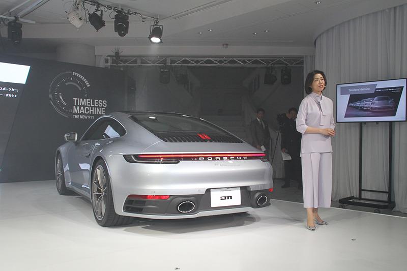 新型911の概要を紹介するポルシェジャパン株式会社 執行役員 マーケティング部長の山崎香織氏