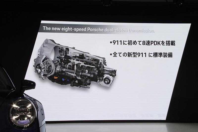 トランスミッションは911初採用の8速PDK