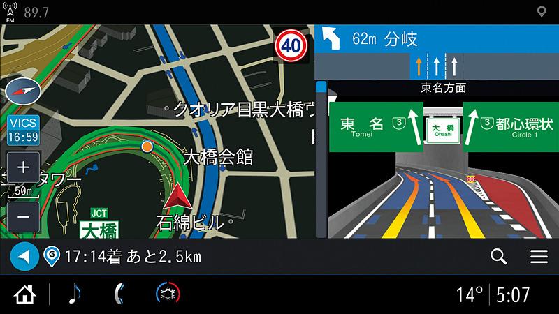 このサービスはキャデラックの車両に搭載された専用端末機器からクラウドストリーミングナビサーバーへのアクセス、ナビゲーションにおける地図情報と交通情報を提供するサービスとなり、ソフトバンクが運用する4G通信網による電気通信サービスを利用して提供されるため、正規ディーラーでの新規利用申込みが必要