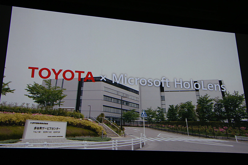日本マイクロソフトの「de:code 2019」でトヨタ自動車の「HoloLens 2」活用事例が紹介された
