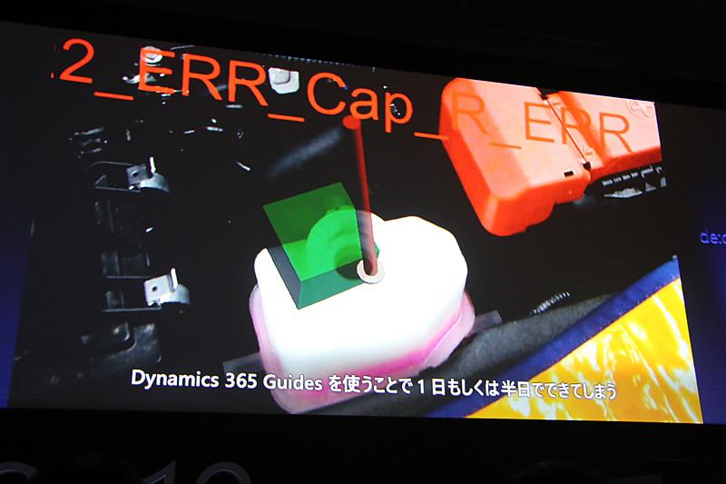動画内ではラジエターのリザーバータンクのキャップが取り付けられていないことをAIが発見して装着者に注意喚起。作業台からキャップを取って作業ミスが未然に防がれるといったシーンも紹介されている
