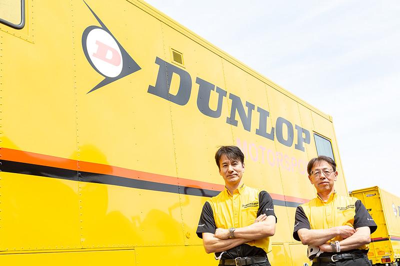 住友ゴム工業株式会社 モータースポーツ部長 谷川利晴氏(右)と、モータースポーツ部 課長 今北剛史氏(左)