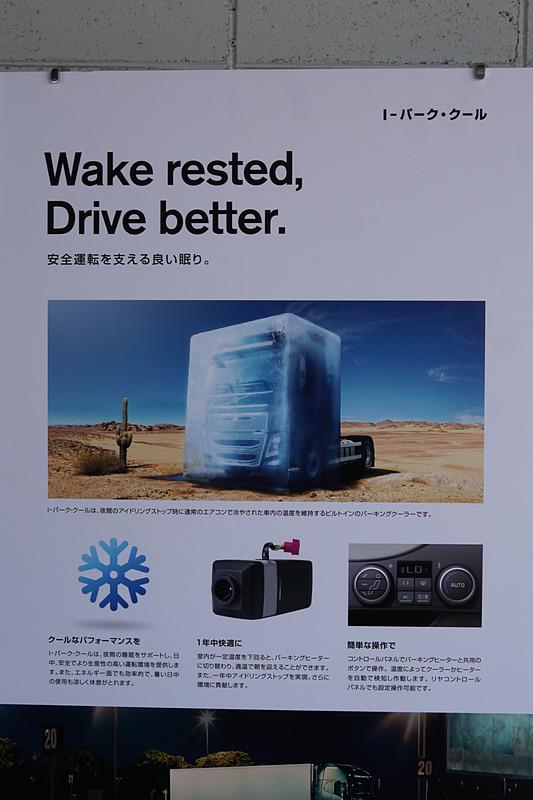 夜間のアイドリングストップ時に車内温度を維持するビルトインのパーキングクーラー