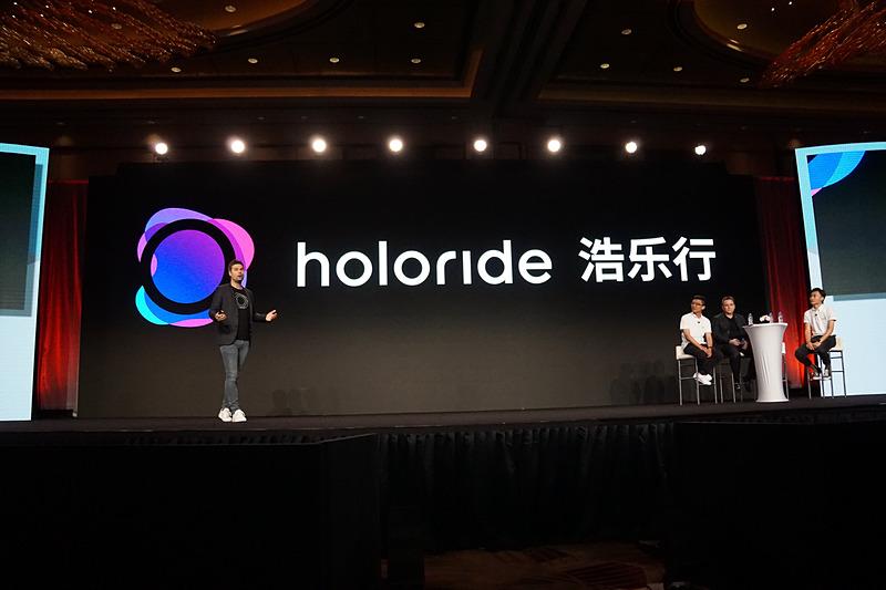 1月に開催された「CES」で発表された「holoride」はより分かりやすいイメージムービーが公開されそのコンセプトが示された