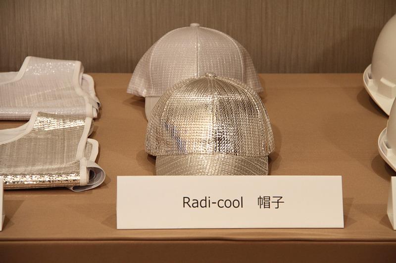 Radi-Cool 帽子