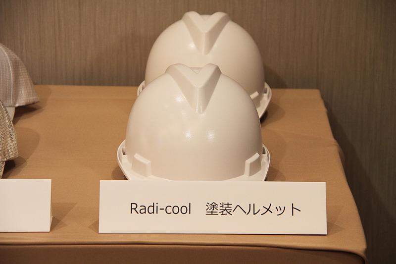 Radi-Cool 塗装ヘルメット