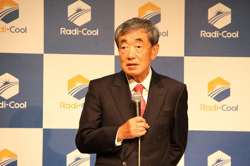 ラディ クール ジャパン株式会社 松本晃 代表取締役会長 CEO
