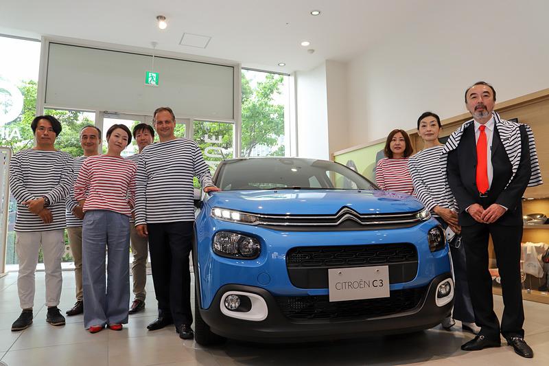 特別仕様車「C3×SAINT JAMES」の発表会を開催