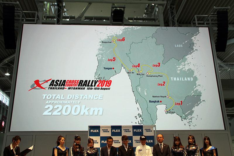 約2200kmを走破する2019年のアジアンラリー