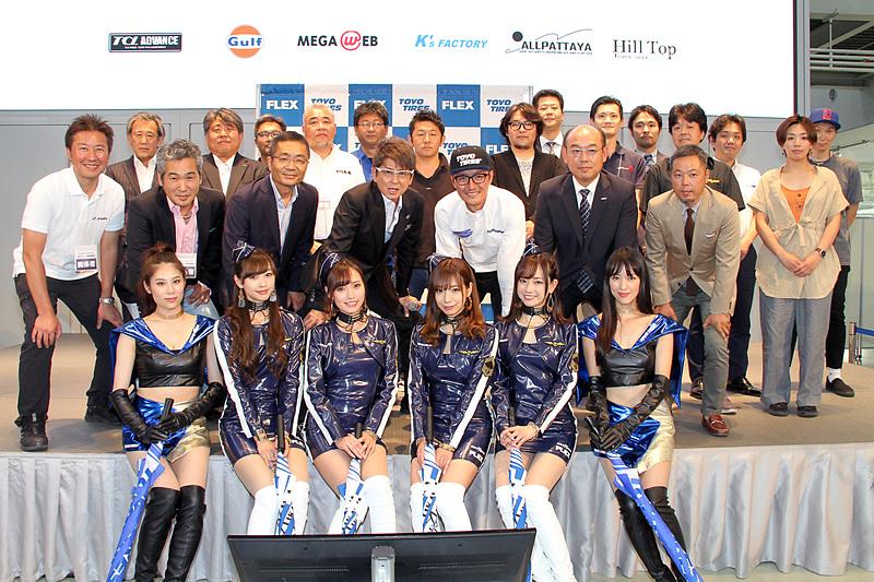 FLEX SHOW AIKAWA Racing with TOYO TIRESが2019年のアジアンラリー参戦体制発表会を開催