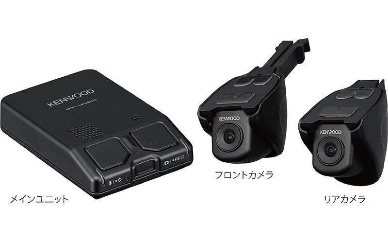 フロントカメラとリアカメラ、メインユニットの3ピース構造となるドライブレコーダー「DRV-MN940」