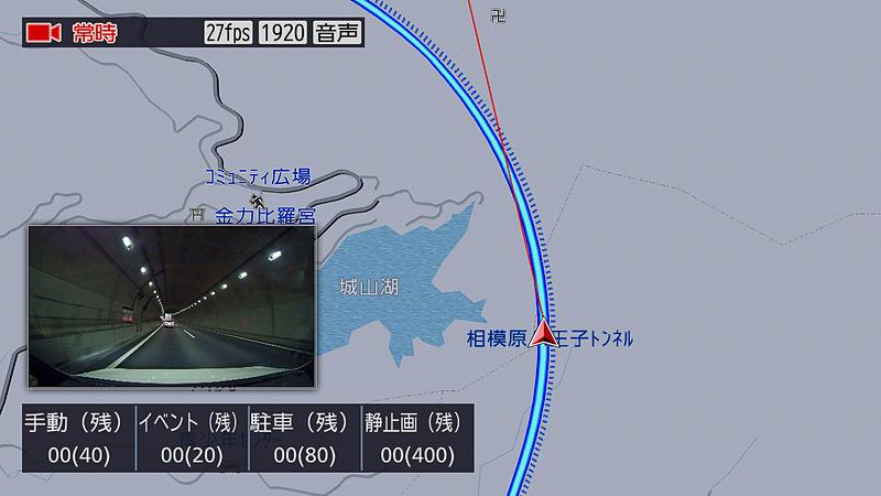 走行中は地図と録画映像を同時に見ることもできる