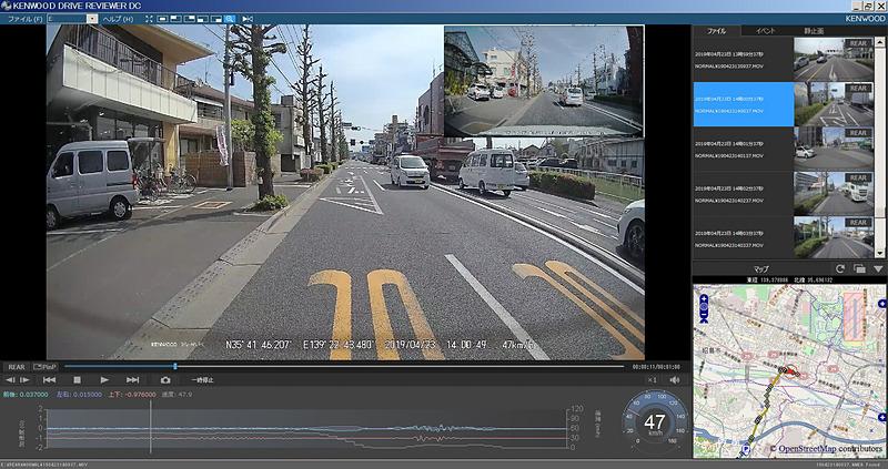 PC専用アプリで表示した画面。前後の映像を切り替えて表示できるほか、GPS情報も記録しているので、走行している場所を地図に表示したり、Gセンサーのデータを見たりもできる