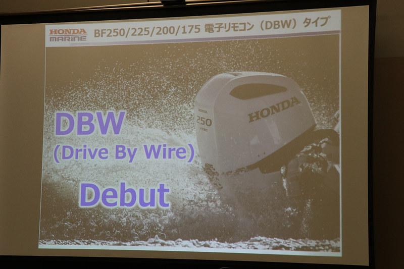 電子制御リモートコントロールシステムのDBWを新採用