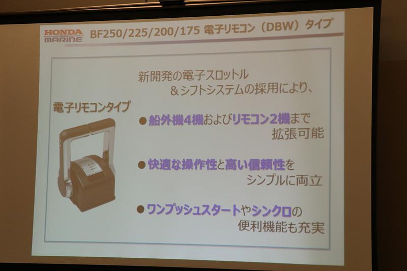 DBW採用で実現されるメリット