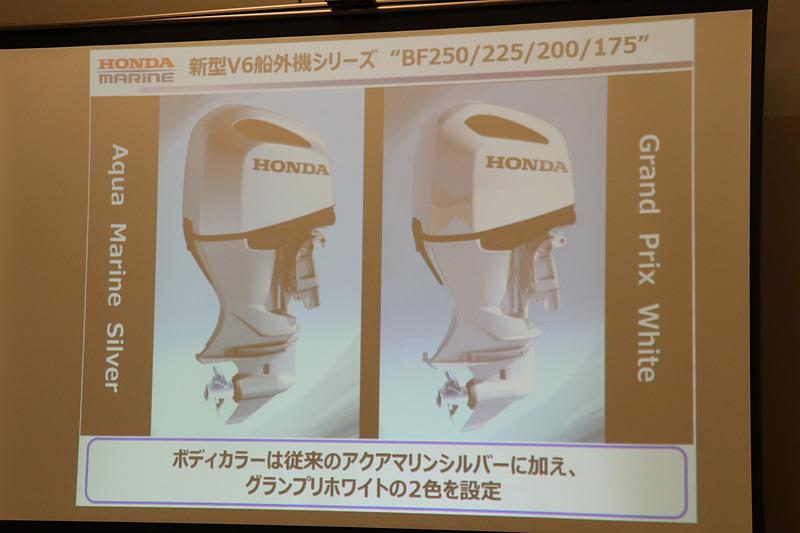 新色として初代「NSX」や「S2000」で採用されていた「グランプリホワイト」を設定
