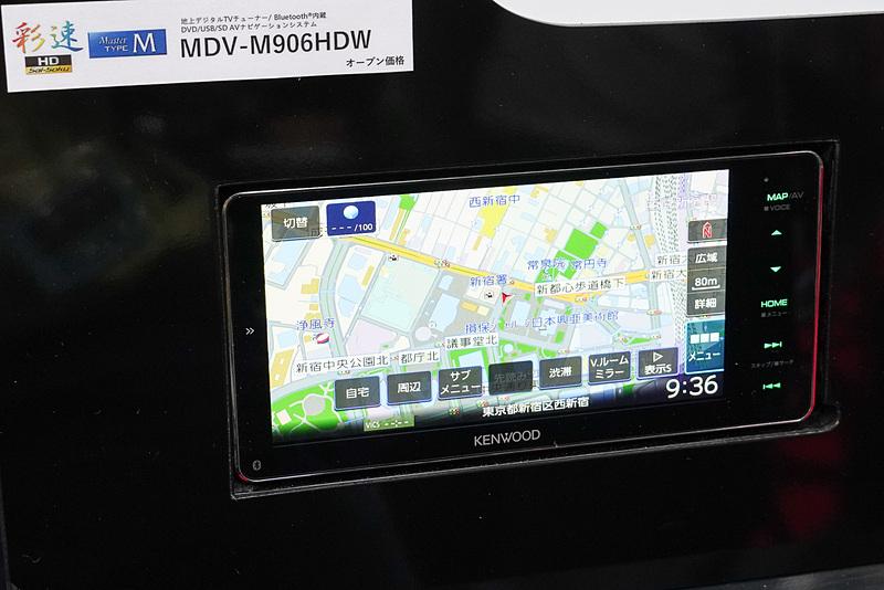 """""""彩速ナビ""""「MDV-M906HDW」。4月発売の200mmワイドモデル"""