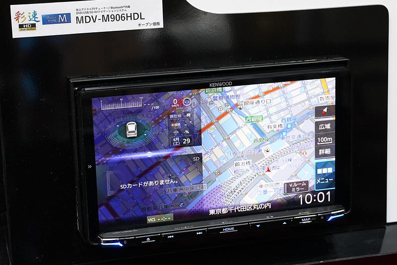 """""""彩速ナビ""""「MDV-M906HDL」。3月発売の9V型モデル"""