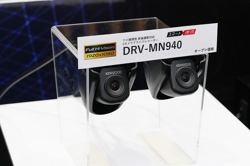 ナビ連動型HDドライブレコーダー「DRV-MN940」