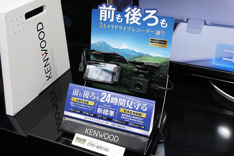 前後を録画するHDドライブレコーダー「DRV-MR740」