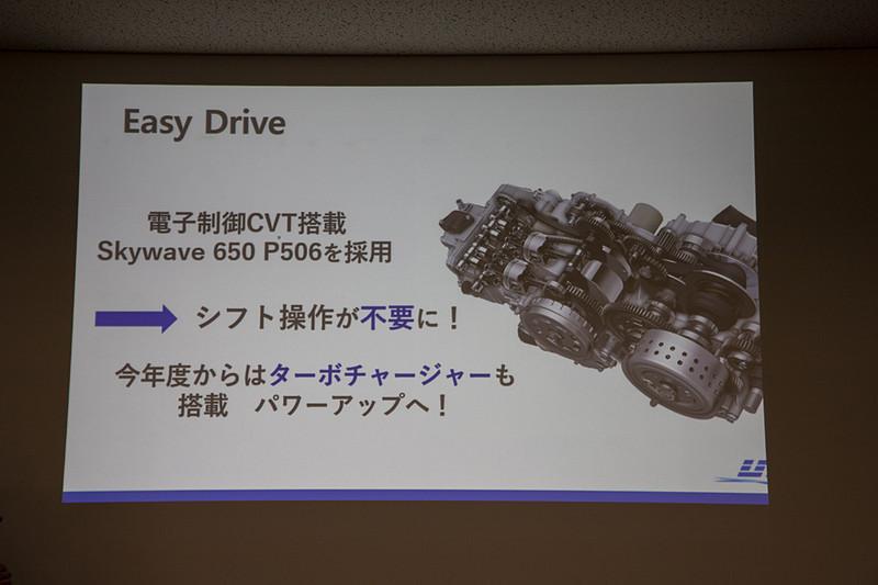 スズキ スカイウェイブ650のエンジン、トランスミッションを搭載。トランスミッションは電子制御CVT。縦長エンジンなので車体中央右というエンジンレイアウトとなる。2019年は約1.0リッターエンジン用のタービンを流用してターボ化している