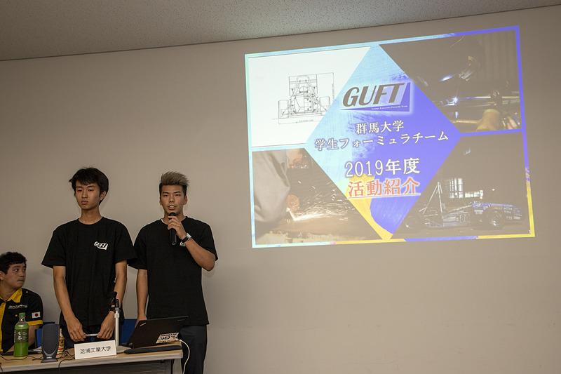 群馬大学学生フォーミュラチームは磯部さん(右)が解説を担当。2019年は2年目の学生フォーミュラ参戦とのこと