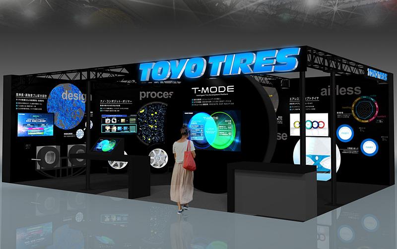TOYO TIREが「人とくるまのテクノロジー展 2019 名古屋」に出展