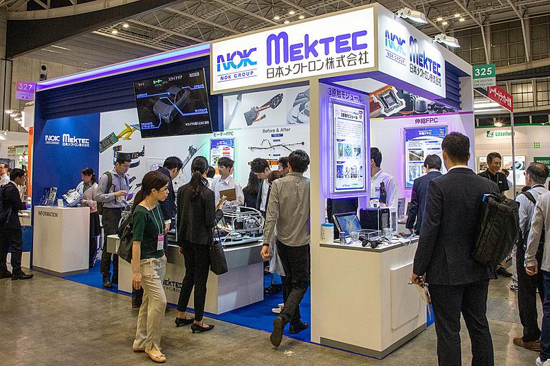 人とくるまのテクノロジー展2019 横浜の日本メクトロンブース