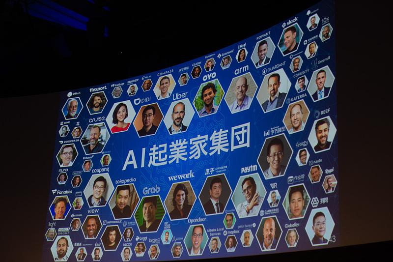 企業のトップ。1人が世界を変えることもあるという