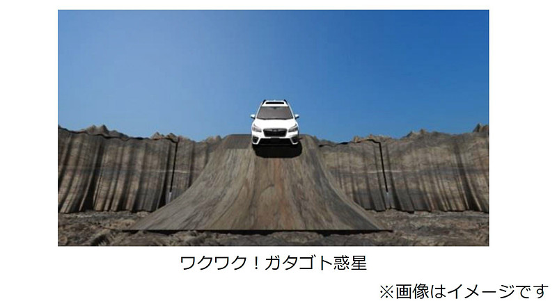 特設会場に用意された直径約30mの巨大クレーターを走行する「ワクワク!ガタゴト惑星」