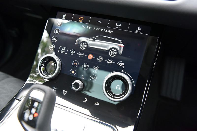 新型イヴォークでは電動化に対応する99%新設計の「PTA(Premium Transverse Architecture)」を採用して、ホイールベースを20mm延長。これによりリアシートのレッグルームやトランクルームを拡張するとともに、タブレットやバッグ、ペットボトルなどの収納スペースを確保。10インチの2つの高解像度のタッチスクリーンで構成される最新のインフォテインメント・システム「Touch Pro Duo」なども装備する