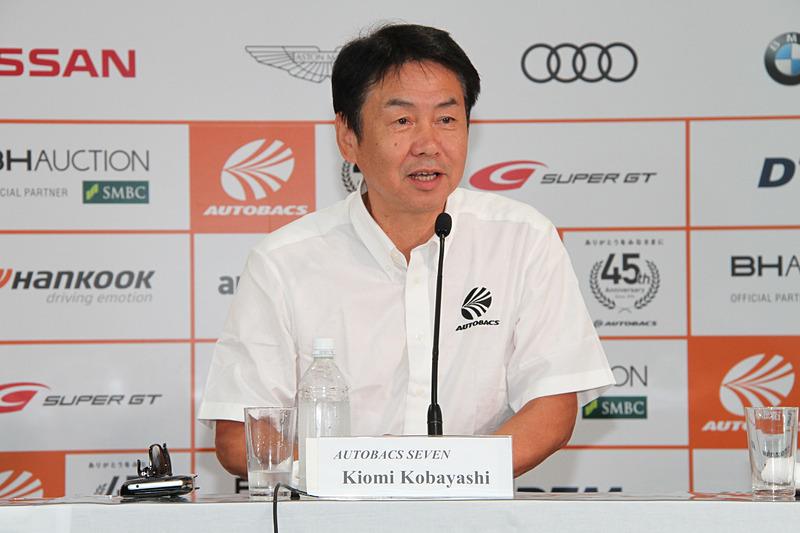 株式会社オートバックスセブン 代表取締役 社長執行役員 小林喜夫巳氏