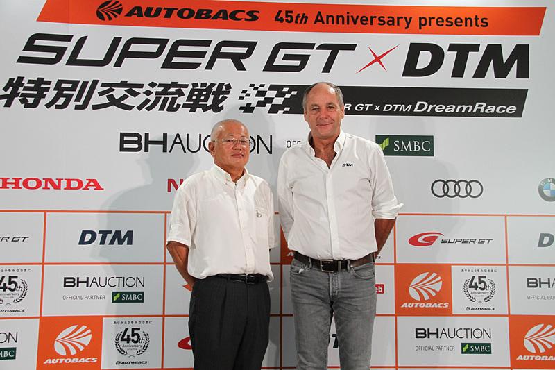 「AUTOBACS 45th Anniversary presents SUPER GT X DTM 特別交流戦」の開催概要を発表