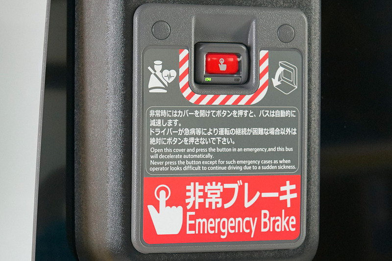 「EDSS:Emergency Driving Stop System」客席スイッチ