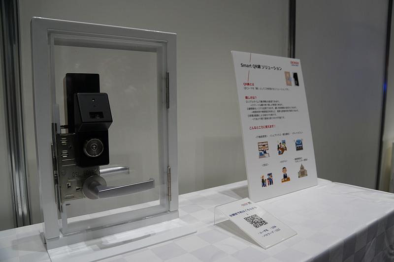 ホテルなどでの利用を想定したSmart QR機ソリューション