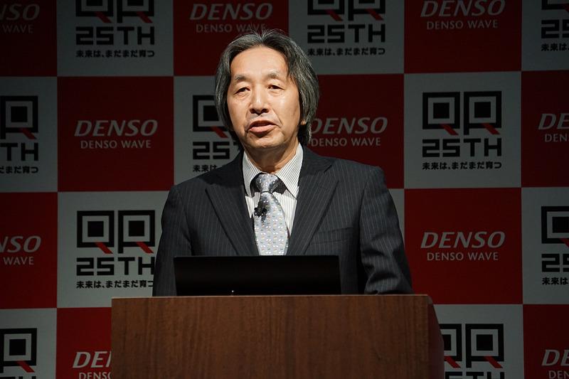 8月8日が誕生日というQRコード開発者の原昌宏氏
