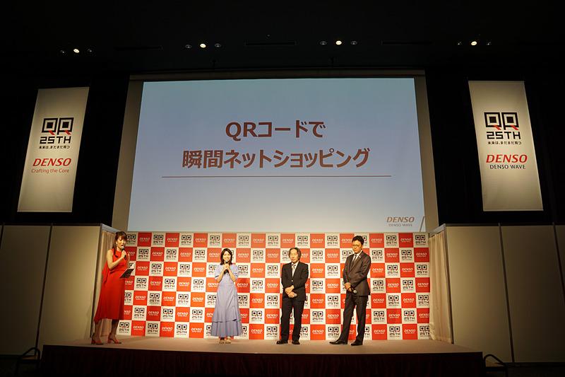 川島さんは「QRコードで瞬間ネットショッピング」と、3Dプリンターなどで瞬時に商品ができあがる、QRコードを活用した新サービスのアイデアを公開