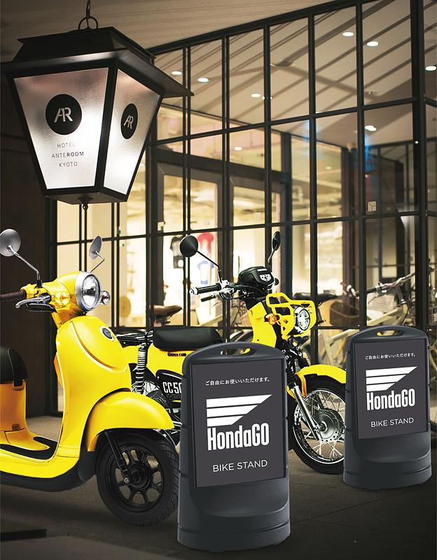 「HondaGO BIKE STAND」のイメージ