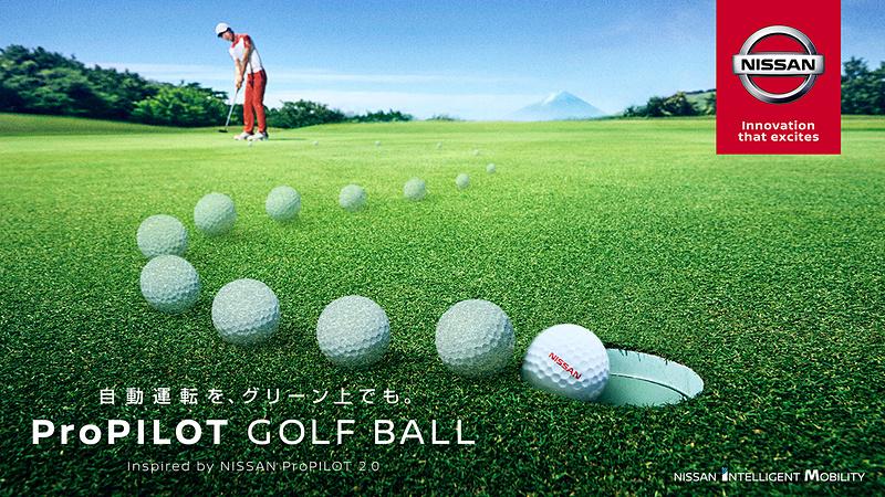 """""""確実にカップインするゴルフボール""""「ProPILOT GOLF BALL」"""