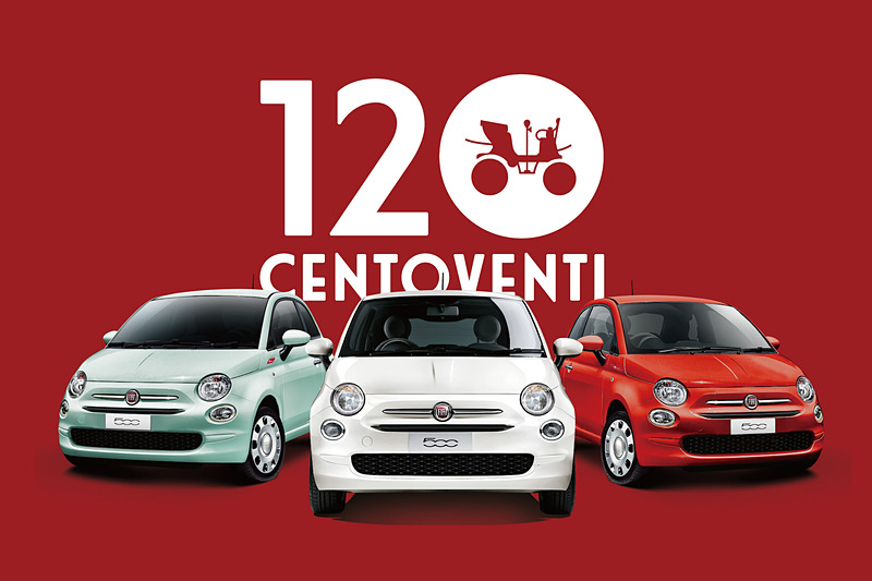 フィアットの創業120周年を祝う限定車「500 スーパーポップ・チェントヴェンティ」