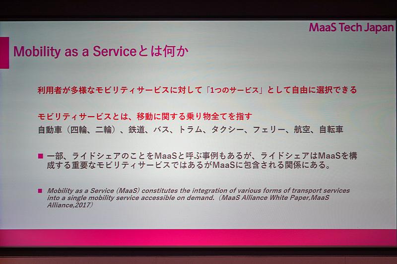 日高氏のその他のスライド