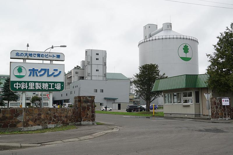 ホクレン中斜里製糖工場(北海道斜里郡斜里町字川上111)