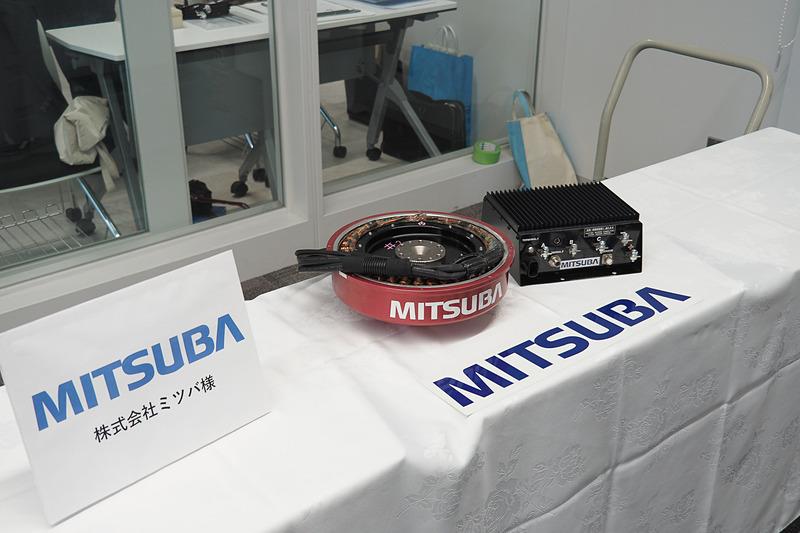 ミツバのブラシレスDCダイレクトドライブモーター