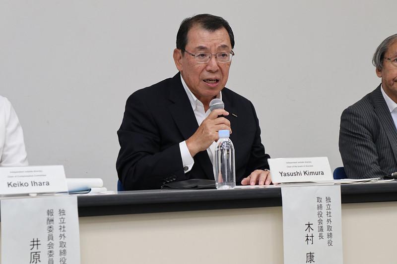 記者会見で説明した日産自動車株式会社 独立社外取締役 取締役会議長 木村康氏