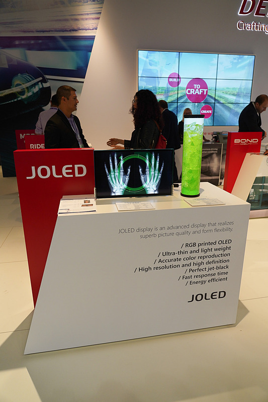 JOLEDの展示コーナー