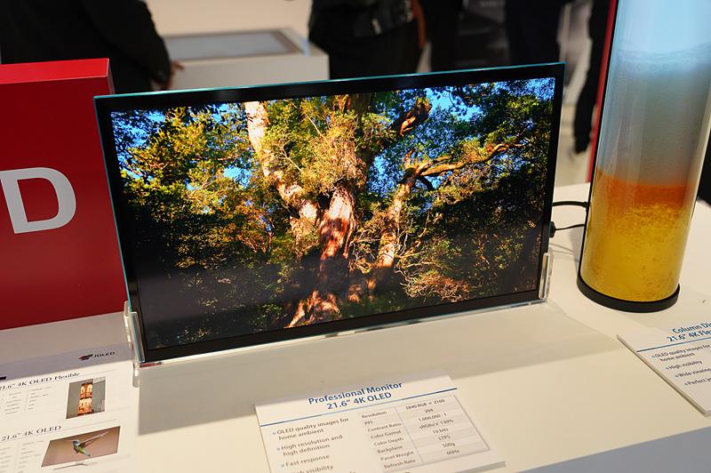 JOLEDがプロユース向けに出荷している21.6型OLEDパネル、4K(3840x2160ドット)の解像度になっている
